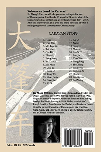 The Caravan: Contemporary Chinese Poetry: Edited and Translated by Jin Zhong image 2