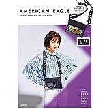 AMERICAN EAGLE アメリカンイーグル 2019年夏号 多機能マルチケース
