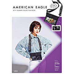 AMERICAN EAGLE 最新号 サムネイル