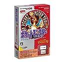 ニンテンドー2DS本体『ポケットモンスター 赤』限定パックの商品画像