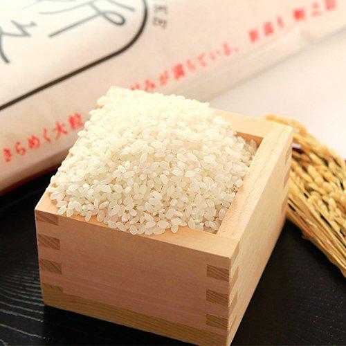 新潟産 新之助 無洗米2kg(特別栽培米)ファーム小栗山