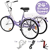 VANELL 7/1 Speed Tricycle Adult 20/24/26 in Trike Cruise Bike 3 Wheeled Bicycle W/Large Size Basket for Women Men Shopping Exercise Recreation (Purple, 24 inch/Single Speed)