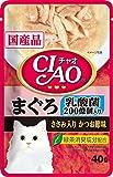 チャオ (CIAO) パウチ 乳酸菌入り まぐろ ささみ入りかつお節味 40g