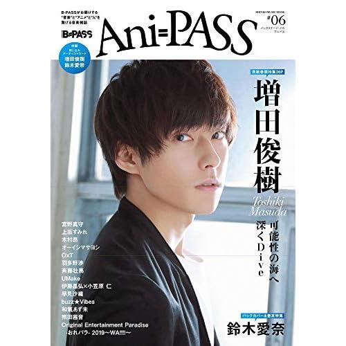 Ani-PASS #06 表紙画像