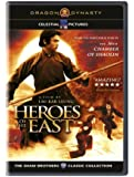 Heroes of the East [DVD] [Region 1] [US Import] [NTSC]