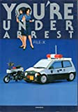 You're Under Arrest File-X [Japanese Anime Artbook]