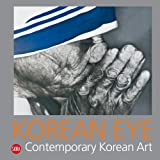 Korean Eye 2, , 8857214605