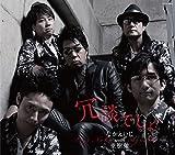 Eiji Naka With Azuchi - Joudan Desho [Japan CD] COCA-16892 by Eiji Naka With Azuchi