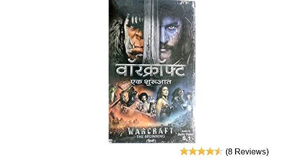 Amazon Com Warcraft Dubbed In Hindi Movies Tv
