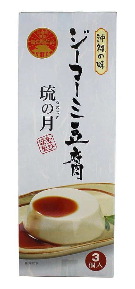 白内障青写真フィヨルドひろし屋食品 おばー自慢の 島豆腐 500g×5