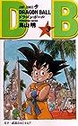ドラゴンボール 第3巻