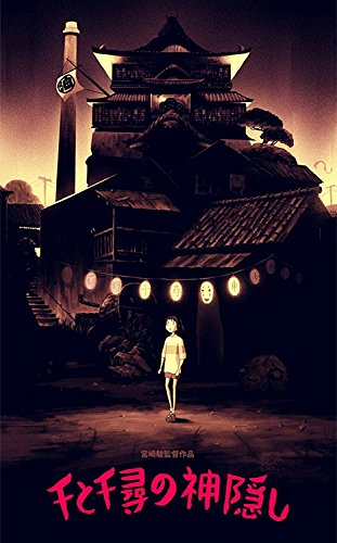 Spirited Away Fabric Cloth Rolled Wall Poster Print -- Size: (40