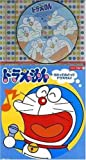 Animation Soundtrack by Doraemon (2006-01-18)