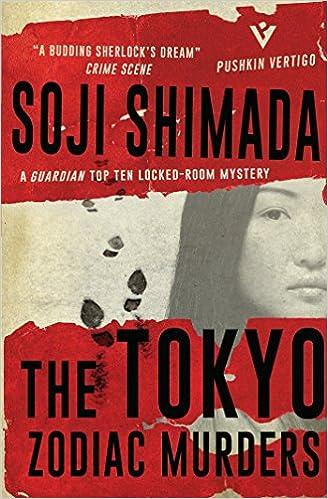 Buy The Tokyo Zodiac Murders Pushkin Vertigo Book Online At Low