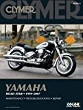 Best Yamaha Book Covers - Yamaha Road Star 1999-2007 Manual does not cover Review