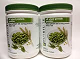 Nutrilite All Plant Protein Powder NET Weight: 450 G. By Amway Lot of 2