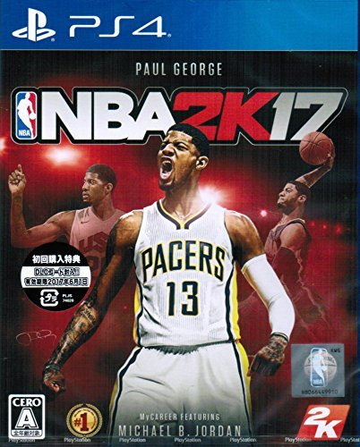 PS4 NBA 2K17 ([early purchase special, in-game currency 5000 VC, Paul and George USAB Jersey and MyTeam Bundle3 Pack (free agent card guaranteed players Paul George and USAB))