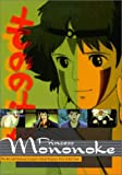 Princess Mononoke of Japan by Hyperion Books (1999-07-01)