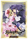 Umineko no Naku Koro ni Collector's Edition Note.13 [Limited Edition] [Blu-ray]