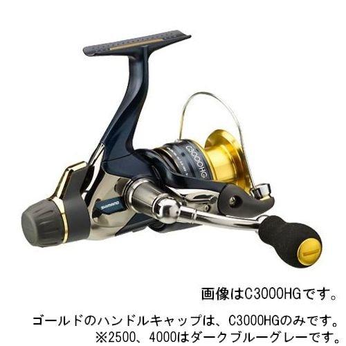 リール:シマノ (SHIMANO)  アオリスタ BB 4000