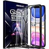Gesma Screen Protector for iPhone 11 Pro 5.8 inch/iPhone Xs/X 2018, Full Coverage Bubble Free Scratchproof 9H Tempered Glass Screen Protector for iPhone 11 Pro 5.8 2019 [with Alignment Frame][2-Packs]