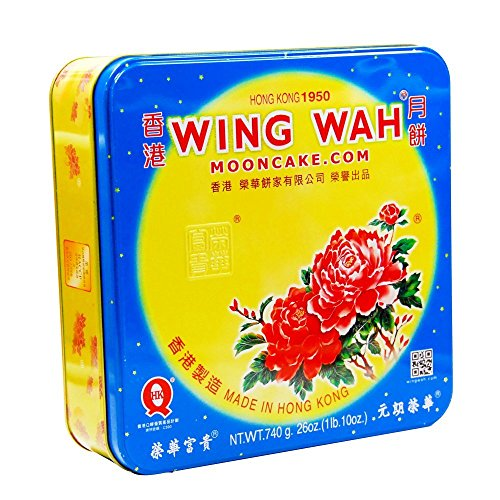 wing-wah-moon-cake-white-loctus-seed-paste-mooncake-with-2-egg-yolks-4-ps2015-new
