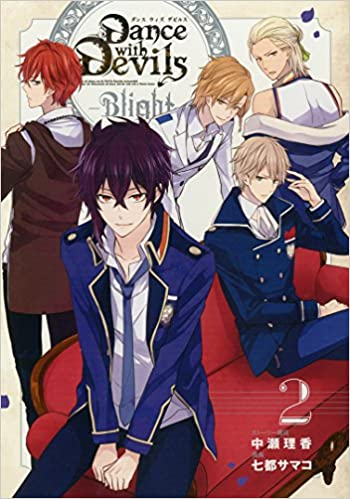 Dance with Devils -Blight-(2)(...