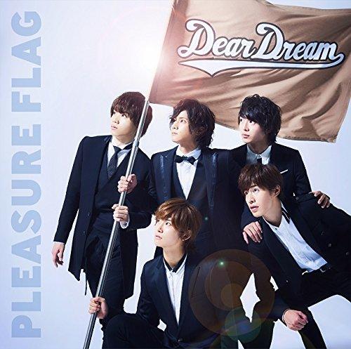DearDream / PLEASURE FLAG/シンアイなる夢へ! ~TVアニメ「ドリフェス!」オープニング・エンディングテーマの商品画像