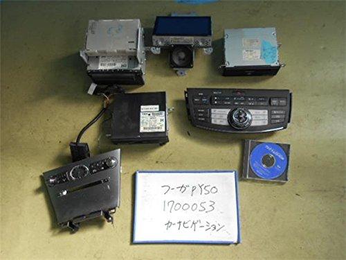 日産 純正 フーガ Y50系 《 PY50 》 カーナビゲーション P60700-17000742 B06W9NSDLD