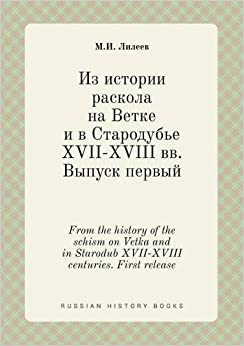 Book From the history of the schism on Vetka and in Starodub XVII-XVIII centuries. First release (Russian Edition)