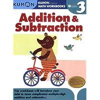 Grade 3 Addition & Subtraction
