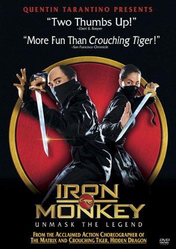 Iron Monkey by LIONSGATE FILMS