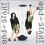 end=START/終点〜君の腕の中〜(DVD付)