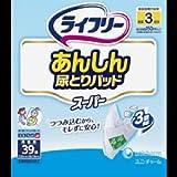 unicharm(ユニ・チャーム) ライフリー 男性専用尿とりパッド スーパー 39枚