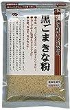 Hokkaido Marudai beans use black Gomakinako 100g X4 bags