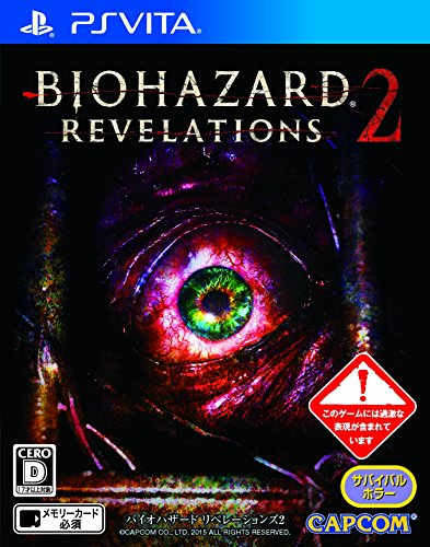 Biohazard Revelations 2 (Japan)