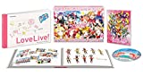 Love Live! School Idol Project Movie BLURAY Collection (Premium Edition)