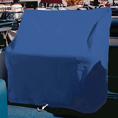 Taylor Made Products Rip / Stop Polyester Center Console Cover (Boat Center Console Cover Large compare prices)