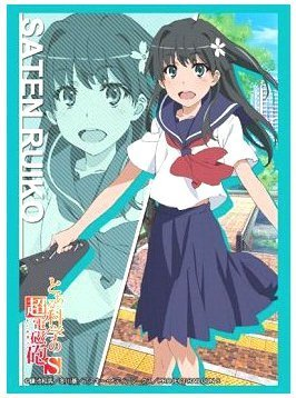 "Bushiroad Sleeve Collection High-grade Vol. 634 ""Toaru Kagaku no Railgun S"" Saten Ruiko (Japan Import)"