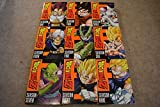 Dragon Ball Z Complete Series 1-9 Uncut Seasons (54discs)