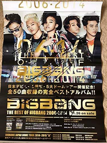 BIGBANG 直筆サイン入特大ポスター