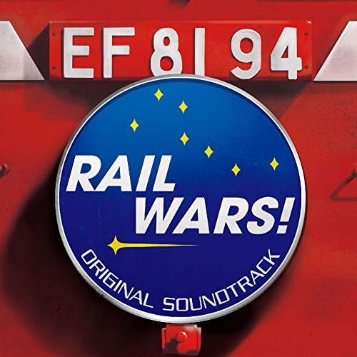 Rail Wars! Original Sack