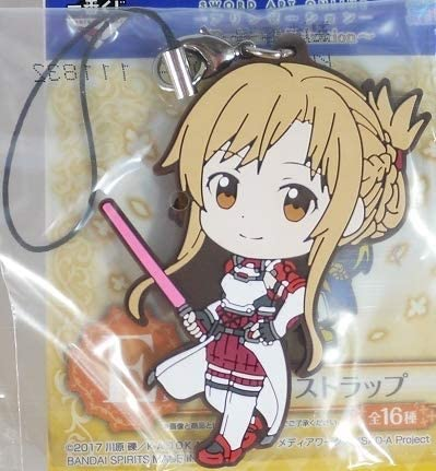 Amazon Com Ichiban Kuji Sword Art Online Sao Project Alicization E Award Rubber Strap Asuna Toys Games