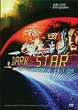 Dark Star: Hyper-Drive Edition [Import]