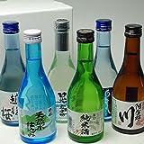 日本酒 飲み比べ セット 冷酒 飲みきりサイズ 300ml×6本