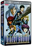 Silent Mobius: Complete Collection [DVD] [Import]