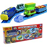 Grneric Chuggington Brewster and Zephie with Freight Cars Set