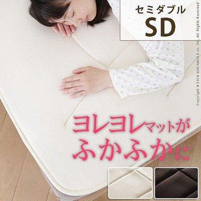 寝心地復活 ふかふか敷きパッド コンフォートプラス セミダブル 120×200cm 立体メッシュ(ブラウン) B01DZ313P4