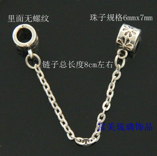 - Custom macroporous glass beads scattered alloy Cangyin Bracelet fitting bore unthreaded safety chain Cangyin