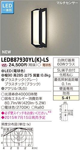 東芝ライテック LED一体形アウトドアブラケット マルチセンサー付ポーチ灯 ブラック 90×285 B00ZZ4BR9O 10808